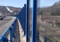 Protihluková stěna z desek SOUNDSTOP GS CC