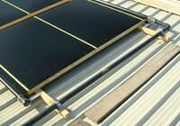 Solární článek AKYSUN realizace v Kuwaitu
