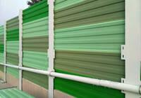 Hliníkové protihlukové panely WAG