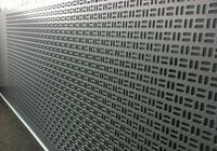 Kompozitní desky NEOBOND kryt radiátoru